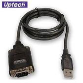 Uptech 登昌恆 UTN411 USB to RS-232訊號轉換器