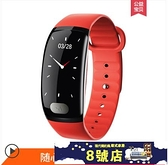 智慧運動手環監測手表適用vivo蘋果oppo華為等手機多功能男女計步器 8號店