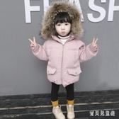 女童羽絨棉服女 2019秋冬新款韓版時尚氣質潮流女童裝棉服女 YN2226『寶貝兒童裝』