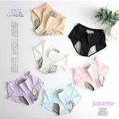 內褲 糖過色 經期 防漏 生理褲 內褲【KCSNK47】 BOBI  03/09