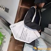 口罩包包女創意托特大容量單肩帆布包環保手提購物袋【勇敢者】