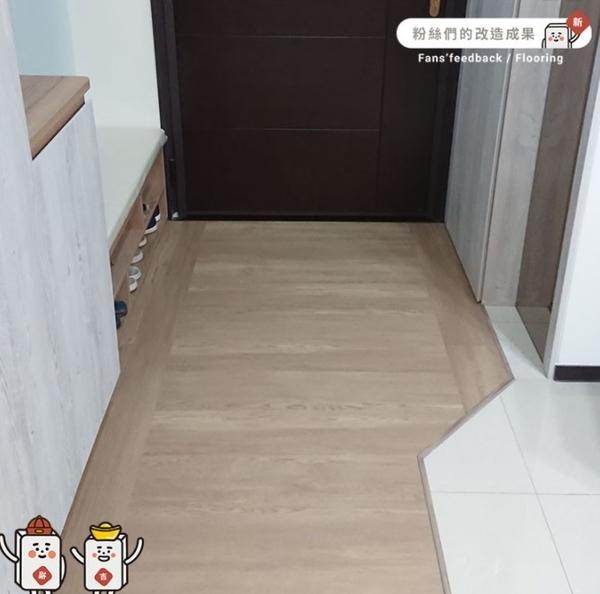 【dHSHOP】地板收邊條 PVC 起步條 局部鋪設 落塵區鋪設 長120cm 寬2cm 高0.5cm