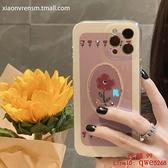 【買一送一】復古做舊花朵兔iphone12promax蘋果11手機殼iphone13新款xr創意女【西語99】