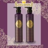 divana 夜之女王榮耀逆齡洗髮潤髮組(420ML)