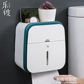 衛生紙架 衛生間廁所紙巾衛生紙捲紙廁紙盒家用防水創意壁掛式免打孔置物架 美物生活館