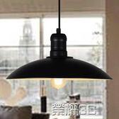 吊燈 北歐簡約loft復古工業風餐廳吧台咖啡廳倉庫創意單頭鐵藝鍋蓋吊燈 榮耀3c