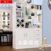 進門玄關柜 客廳隔斷柜屏風簡約現代門廳柜小戶型 多功能酒柜鞋柜xw