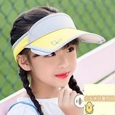 可愛戶外棒球帽防曬帽遮臉遮陽帽夏季兒童帽子男女童空頂太陽帽
