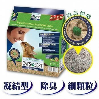 香桔士★【貓砂】德國凱優 CAT'S BEST 環保強效除臭凝結木屑砂(黑標除臭) 8L