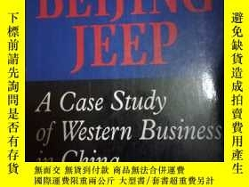 二手書博民逛書店Beijing罕見Jeep:A Case Study Of Western Business In China