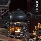 溫茶爐加熱保溫底座茶座蠟燭臺暖杯器保溫器煮茶器茶具配件 茶道 220v夢依館