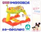 麗嬰兒童玩具館~Creative Baby創寶貝-糖果版-多功能音樂折疊式三合一學步車/助步車