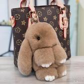 公仔 小兔子毛絨玩具垂耳兔公仔韓國女孩迷你玩偶小號長耳兔兔書包掛件