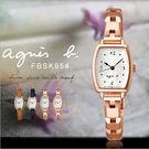 agnes b.法國簡約時尚錶/ad0 FBSK954 agnes b. 現+排單 熱賣中!