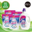 摩達客-芊柔清除腸病毒洗衣精1+4優惠組合(2KG單瓶*1+補充包1KG*4入)_媽媽洗兒童衣防疫清潔必買