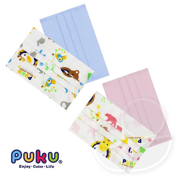 Puku 藍色企鵝 純棉幼童口罩套2入-水/粉【佳兒園婦幼館】