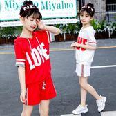 女童洋氣時髦套裝新款夏裝運動兩件套中大童潮衣 QG280『愛尚生活館』