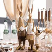 創意擺件 兔子一家三口裝飾擺件家居飾品客廳電視柜擺設創意結婚禮物 DR1647 【男人與流行】
