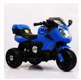 兒童電動摩托車三輪車男寶寶遙控玩具車1-3-5歲充電可坐igo  莉卡嚴選