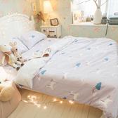 彩虹小馬 S3單人床包與雙人新式兩用被四件組 100%精梳棉 台灣製 棉床本舖
