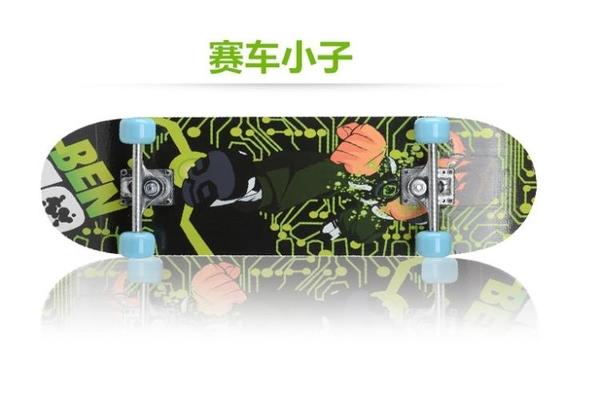 兒童四輪滑板卡通雙翹可推滑板車