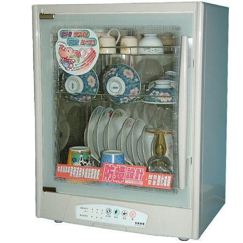 名象 20人份白鐵紫外線三層烘碗機『 TT-928 / TT928 』刷卡加免運