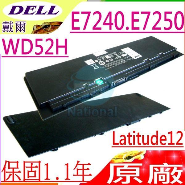 DELL 電池(原廠)-戴爾 Latitude 12,E7240,E7250,WD52H,GVD76, HJ8KP, J31N7,KWFFN, NCVF0 ,VFV59, W57CV