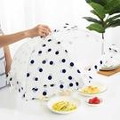 保溫菜罩 菜油小菜防水菜罩防蚊飯菜罩大圓桌擋板長方形保溫多層桌罩飯