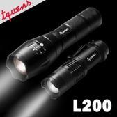 鋁合金防水超強LED手電筒組(一組兩入) Tquens L200《Life Beauty》