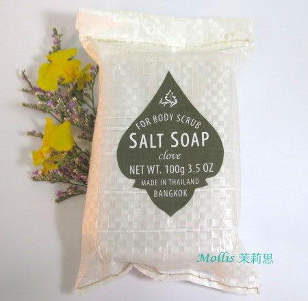[Mollis] 天然丁香磨砂鹽皂 Salt Soap (Clove)