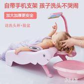 兒童洗頭躺椅寶寶洗頭神器兒童防水洗頭床洗髮躺椅可折疊LB5580【彩虹之家】