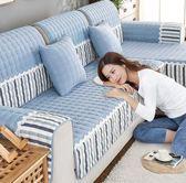 沙發墊四季通用布藝防滑坐墊簡約現代沙發套全包萬能套沙發罩全蓋【完美3c館】