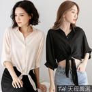 ◆輕透棉麻材質 ◆寬袖修身設計 ◆下襬綁結造型 ◆此款杏色較為透膚,建議內搭背心或小可愛。