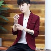 男士休閒西服韓版修身單上衣青年帥氣小西裝青少年學生薄款外套潮『櫻花小屋』