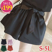 BOBO小中大尺碼【0131】寬版鬆緊涼布料褲裙-S-5L-共7色