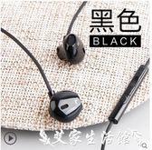 線控耳機耳機入耳式手機重低音炮K歌7蘋果6有線半耳塞 艾家生活館