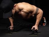 FitterGear 家用健身訓練俯臥撐支撐架手臂肌肉訓練防滑支撐器械