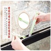 【魚形縫隙刷】魚骨畚箕兩件組 二合一流理台 瓦斯爐 洗手台窗凹槽窗框門框溝槽去污刷 清潔刷具