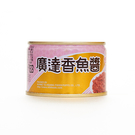 廣達香 魚醬(160g)