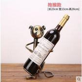 歐式仿真動物紅酒架擺件創意居家酒櫃裝飾擺設植物葡萄酒酒瓶酒架(主圖款)