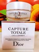 Dior 迪奧 迪奧逆時能量緊緻眼霜15ML (百貨公司專櫃正貨盒裝)