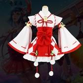 王者榮耀大喬COS服伊勢巫女動漫COSPLAY服裝女和服COSPLY女仆裝