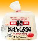 【吉嘉食品】四國讚岐烏龍麵5食(不可冷藏...