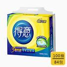 【得意】抽取式花紋衛生紙(100抽X12包X7袋/箱)