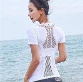 瑜伽速幹衣女寬鬆大款T夏中長款短袖上裝健身專業衣服女運動透氣 美斯特精品