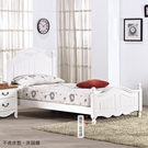 【森可家居】瑪莎白色3.5尺床台 9HY134-01 英法式鄉村風 單人床架 框