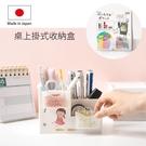 Loxin 日本製 inomata 桌上掛式收納盒 2入裝 收納盒 置物盒 桌上收納【SI1513】