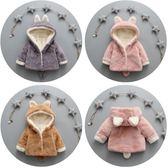女寶寶男女童冬裝棉衣外套加絨加厚