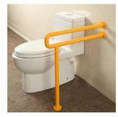 狂歡浴室防滑扶手 無障礙馬桶扶手老人衛生間安全把手 廁所不銹鋼扶手