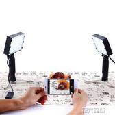 攝影燈 大號LED攝影燈小商品影室燈射燈柔光燈攝影棚補光燈拍照道具 igo 第六空間